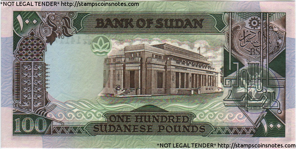 Sudan S Central Bank Will Start Printing 100 Pound