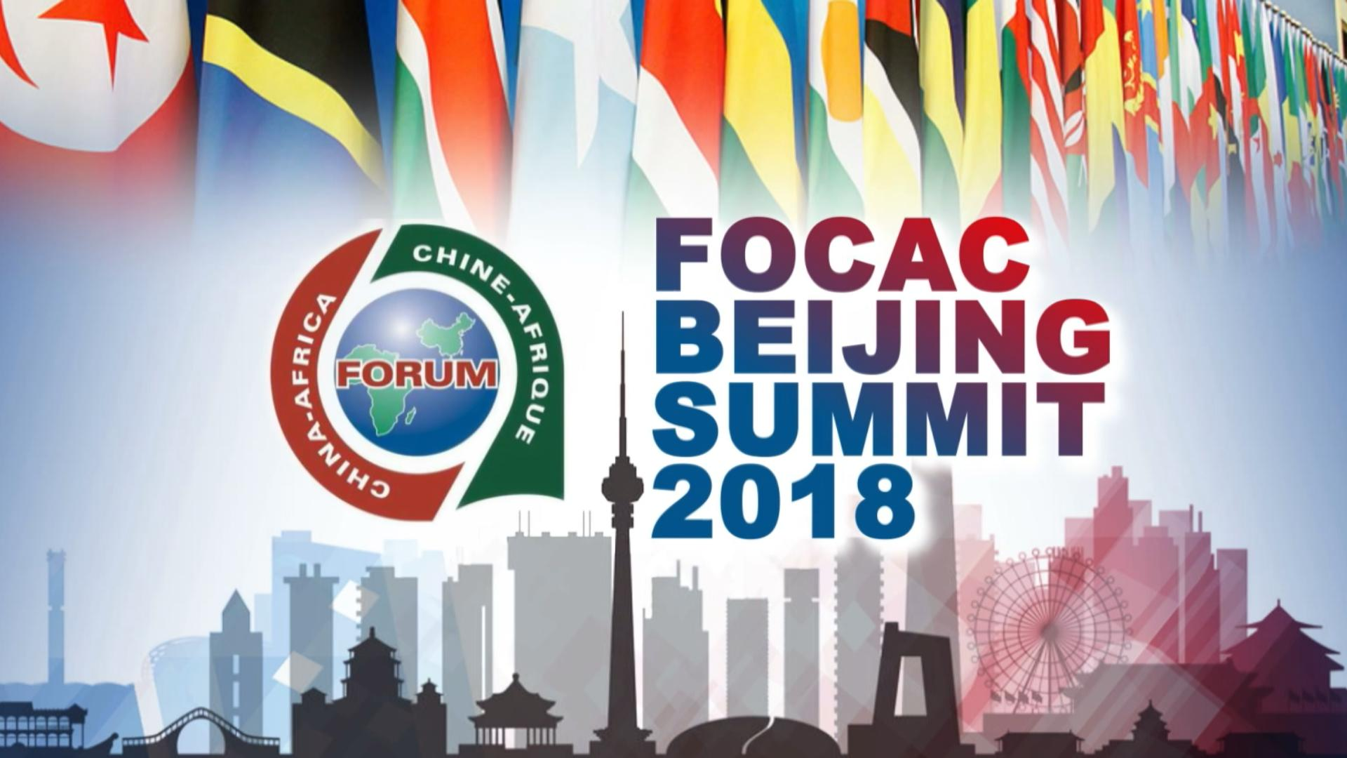 Image result for focac 2018