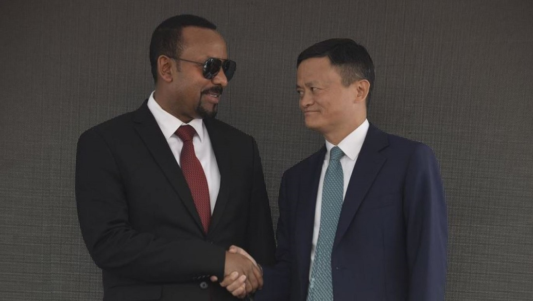 Alibaba Ethiopia Sign Mou On Creation Of An Electronic World Trade Platform Cgtn Africa The visit by the ethiopian delegation led by the minister of innovation and technology came a few months after ethiopia prime minister abiy ahmed's visit to the headquarters of alibaba in hangzhou. cgtn africa